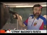 Новая модель российского пистолета  Стриж